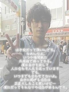 石田明の画像 p1_1