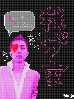 坪倉由幸の画像 p1_8
