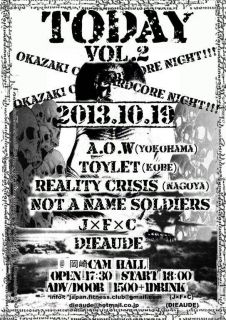 TODAY Vol.2